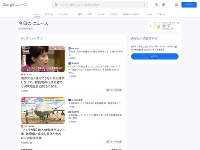 ゼウス、タブレットPOSレジ「スマレジ2」のクレジットカード決済手数料を業界最低水準にて提供 – SankeiBiz