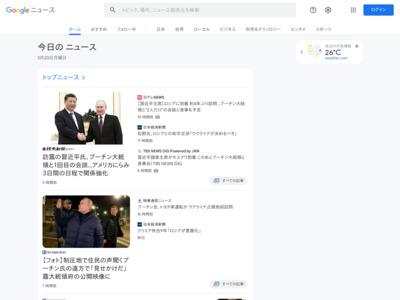 電子マネー読み取り機能付きのディスプレー発表 – テレビ朝日