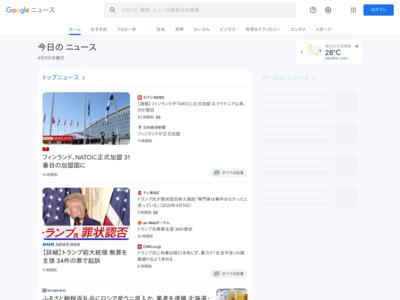 マクドナルドでシステム障害 ポイントや電子マネー利用できず – 日本経済新聞