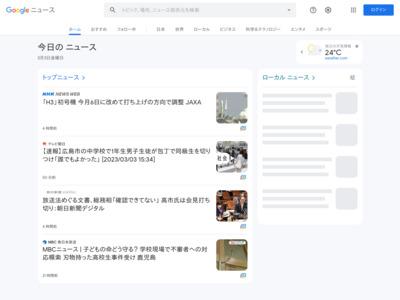 アングル:偽オンラインストアの「闇決済」、賭けサイトで横行 – BLOGOS