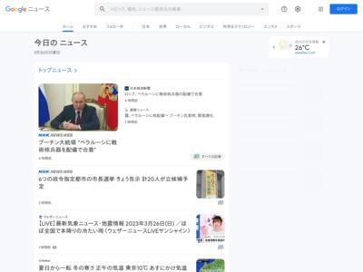 電子マネー決済37%増、4月3億5000万件 増税で小銭離れ – 日本経済新聞