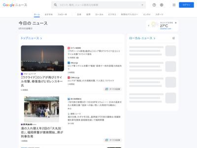 クレジットカード取り扱い事業者向けにAIによる問い合わせ自動化サービス開始(BSI Professional Services Japan) – ペイメントナビ(payment navi)