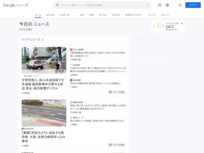 テンセントvsアリババ 中国「モバイル決済戦争」の勝者は? – エキサイト … – エキサイトニュース