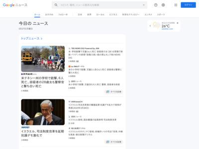 NEC、個人情報の秘匿化や匿名化が可能なソフト–漢字やひらがなにも対応 – ZDNet Japan
