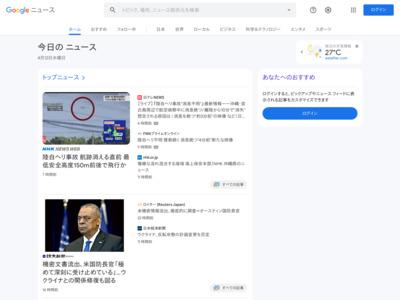 米国株、もみ合いで始まる ダウ28ドル安、利益確定売りが先行 – 日本経済新聞