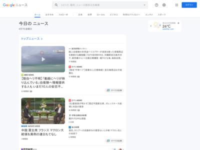 カードでビットコイン決済 イオン系、フェリカ活用 – 日本経済新聞