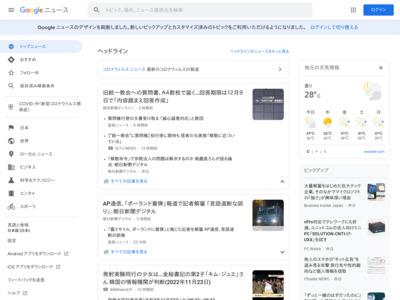 【盗難の可能性】バッグ紛失で困るマック赤坂さんからメッセージ「物さえ返れば警察には被害届は出しません」 – ロケットニュース24
