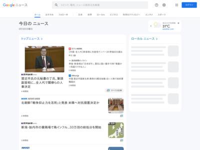 機能てんこ盛り! 電子マネー対応革財布ベスト10 – 日本経済新聞