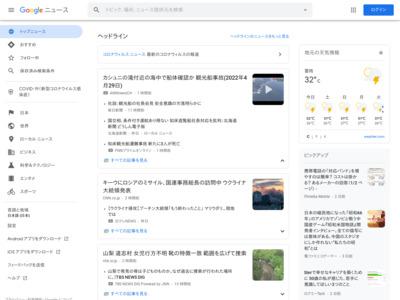 普段使いの交通系ICカードで東海道・山陽新幹線に乗車可能に 「スマートEX」、9月30日スタート – トラベルメディア「Traicy(トライシー)」