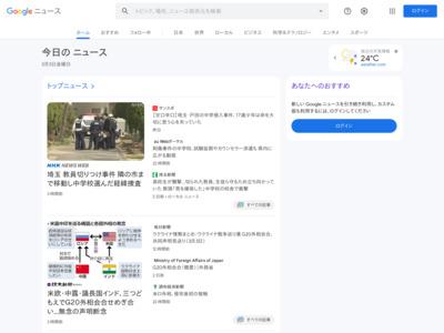 偽造クレジットカードで乗車券約10万円を騙し取った疑いで男を逮捕 – 名古屋テレビ
