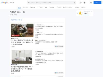 マネーフォワード 自動家計簿作成アプリ :日本経済新聞 – 日本経済新聞