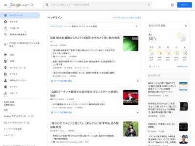 三井住友カード、アイドルマスターとコラボレーションした「アイドルマスターVISAカード」を発行 – ポイ探ニュース