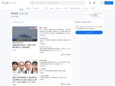電子マネー買わされ詐欺、現場はコンビニ 若者も被害に – 朝日新聞