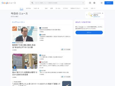使えるのはチェーン店だけ? クレジットカード&電子マネーが日本で普及しない理由 – ニコニコニュース