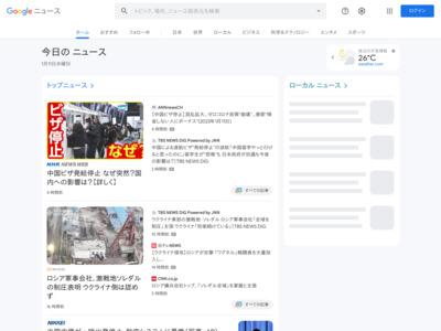 JR東、常磐線で交通系電子マネー決済サービスを先行導入 – 財経新聞