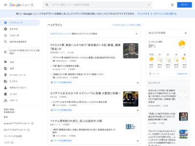 高知県内で通信障害10時間続く 決済システムにも影響 – 高知新聞
