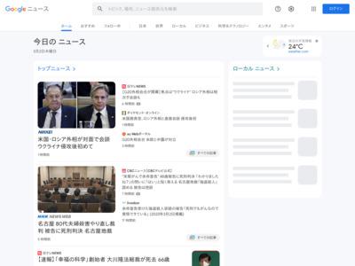 みずほFGが来春実験 新電子マネー「Jコイン」の損得勘定 – 日刊ゲンダイ