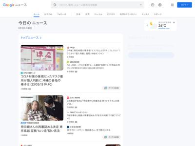 クレジットカード情報の非保持やPCI DSS準拠を推進–実行計画が改訂 – ZDNet Japan
