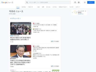 クレジットカードより小さい開発ボード–BeagleBoardの「PocketBeagle」 – TechRepublic Japan