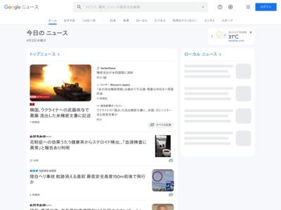 東京新聞:電子マネー1億円詐取か ニセ電話詐欺「かけ子」6容疑者逮捕 … – 東京新聞