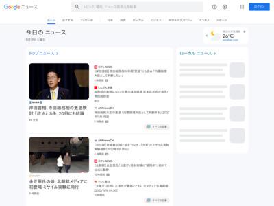 日本マクドナルド/携帯やクレジットカードをかざすだけで決済可能に … – 流通ニュース