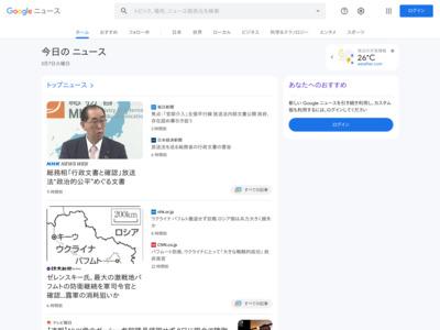 AYA銀とVISA、クレジットカード発行 – NNA.ASIA
