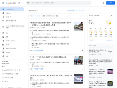 書籍「カード決済セキュリティPCI DSSガイドブック」予約開始 – ペイメントナビ(payment navi)