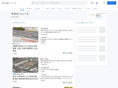 スギ薬局・ジャパン 全1086店舗で電子マネーを導入 – 時事通信