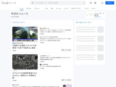 Anywhere:UnionPayにも対応するクレジットカード決済サービス – TechRepublic Japan