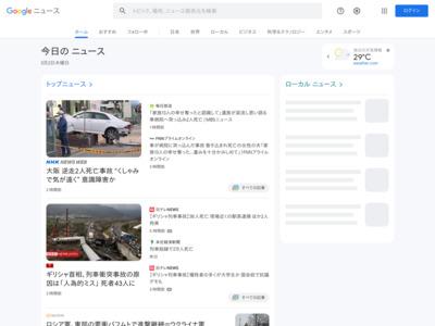 iOS 11に隠されたApple Payの新機能:モバイル決済最前線 – Engadget 日本版