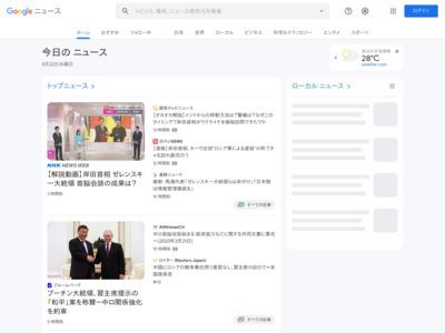 セブン銀行、ATMでSuicaなどの交通系電子マネーや楽天Edyのチャージが可能に – CNET Japan