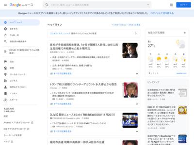 みずほ、法人向けVISAデビットカード発行 – 日本経済新聞