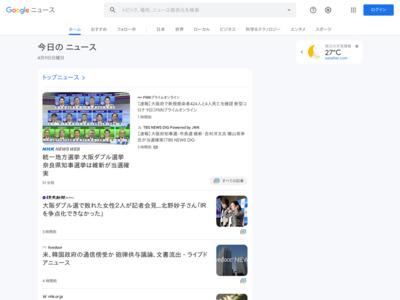 【動画】1コインビジネスの終焉、両替がわずらわしい時代のアミューズメント機器。ゲーム各社がゲーセン電子マネーに力を入れる背景 at JAEPO – Engadget 日本語版