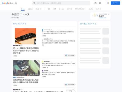 大学進学をやめたきっかけになるWindowsの進化、翻弄される人生 – ASCII.jp