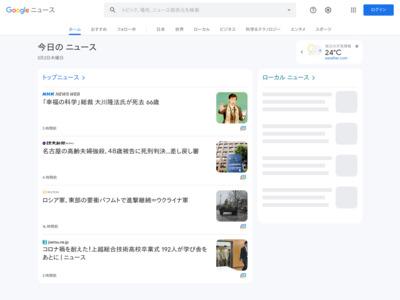 福田屋百貨店、新電子マネーカード導入 – 下野新聞