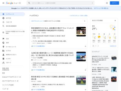 電子マネーの普及拡大 小銭要らずでポイントも魅力 – 日本経済新聞
