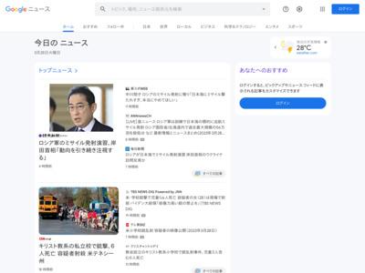 コミケで使える決済アプリ「pixiv PAY」 アプリ上で売上管理も – ITmedia