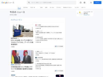 割り勘も現金いらず 個人間送金アプリ使ってみたら… – 日本経済新聞