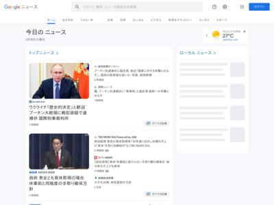 デビットカード6年で利用4倍 16年度 – 佐賀新聞
