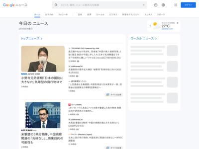 【イオン銀行】インターネットバンキングご利用キャンペーン実施のお知らせ – PR TIMES (プレスリリース)