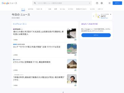 西部ガスと提携して「ヒナタカード」発行(三井住友カード) – ペイメントナビ(payment navi)
