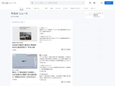 「電子マネー買えと…」 コンビニ店員が詐欺被害防ぐ – 神戸新聞