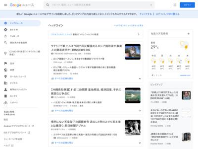 ソラシド エア、三井住友カードと提携しクレジットカード「Solaseed Air カード」を発行 – トラベル Watch