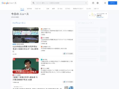 クレジット・カード悪用、日本新記録の総額106億円 – Sputnik 日本