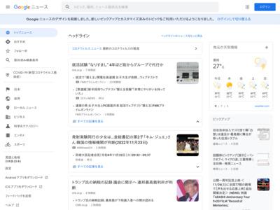 6月に電子マネー実証開始 福島で – 毎日新聞