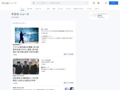 「海外プリペイドカード GAICA」のVisa payWave対応について – PR TIMES (プレスリリース)