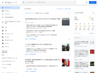 OnePlusのオンラインストアから、4万人規模のクレジットカード情報が流出 – ギズモード・ジャパン