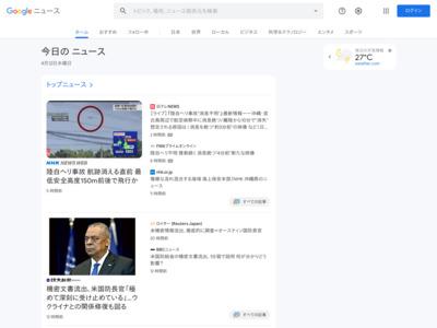 訪日観光客が「Suica」をベタ褒め。アップルが惚れた技術と世界統一への明るい未来=岩田昭男 – まぐまぐニュース!