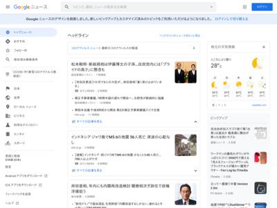 スギ薬局・ジャパン 全1086店舗で電子マネーを導入 – PR TIMES (プレスリリース)
