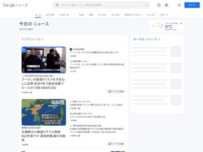 電子決済できる腕時計バンド ソニー – 日本経済新聞